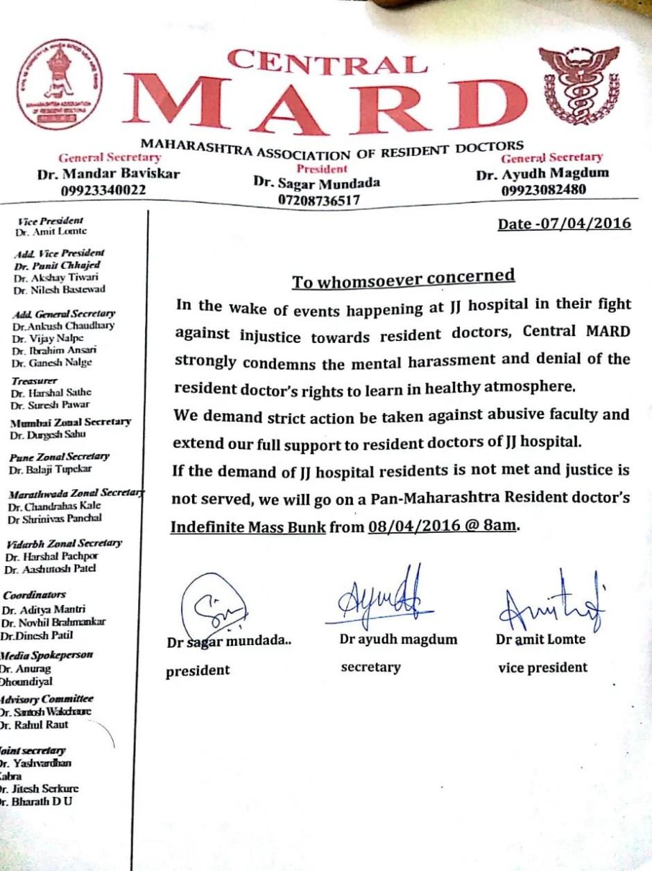 MARD doctors strike in Maharashtra for JJ Ophthalmology residents support
