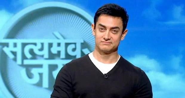 Aamir Khan generic medicines