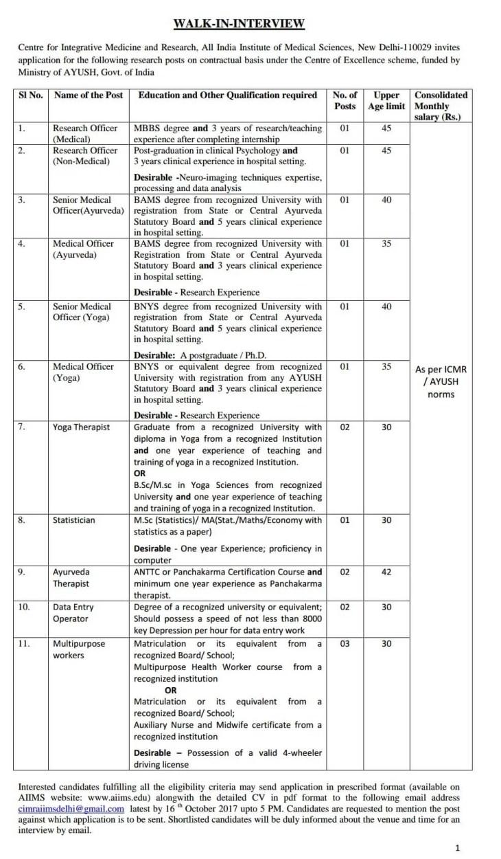 AIIMS Delhi jobs