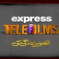 Express Telefilms ~ A Review