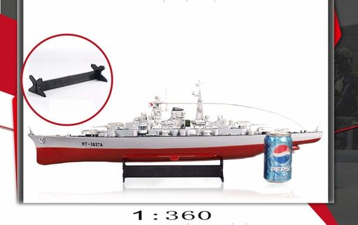 SOWOFA 1:360 Super Large Remote Control Warship
