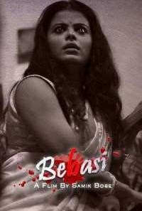 Download [18+] Bebasi (2020) S01 Hindi Tiitlii WEB Series