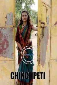 Download [18+] Chinchpeti (2020) S01 Marathi NueFliks WEB Series