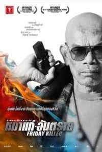 Download Friday Killer (2011) Dual Audio {Hindi-Thai} Movie