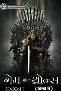 Download Game of Thrones S01 Dual Audio {Hindi-English} Complete WEB Series