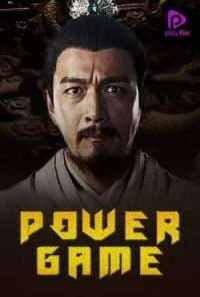 Download Power Game (2017) Dual Audio {Hindi-English} Movie