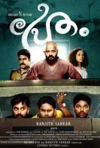 Download Pretham (Rajmahal Returns) (2020) Hindi Dubbed Movie