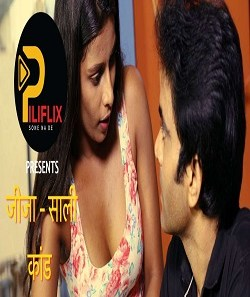 Download [18+] Jija Shali (2020) S01 PiliFlix WEB Series