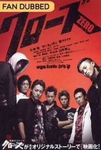 Download Crows Zero (2007) Dual Audio {Hindi-English} Movie