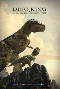 Download Dino King 3D: Journey to Fire Mountain (2019) Hindi Dubbed Movie