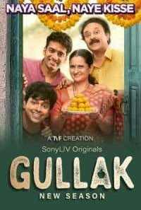 Download Gullak (2021) S02 Hindi SonyLiv WEB Series