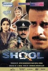 Download Shool (1999) Hindi Movie