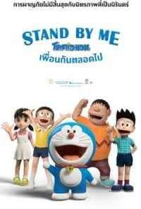 Download Stand by Me Doraemon (2014) Dual Audio {Hindi-English} Movie