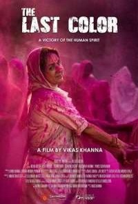 Download The Last Color (2020) Hindi Movie