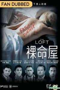 Download The Loft (2014) UNRATED Hindi Dubbed Movie