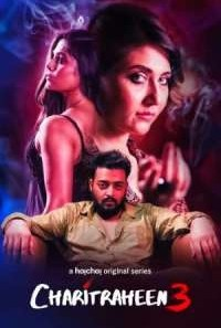 Download Charitraheen (2020) S03 Hoichoi Hindi Dubbed WEB Series
