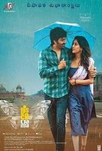 Download Disco Raja (2020) Telugu Movie