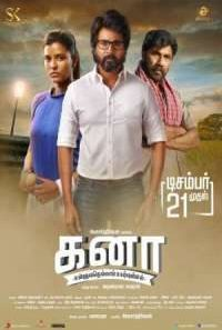 Download Kanaa (Not Out) (2018) UNCUT Dual Audio {Hindi-Tamil} Movie
