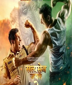Bollywood Actors John Abraham And Salman Khan Will Compete On Eid_Pic Credit Google