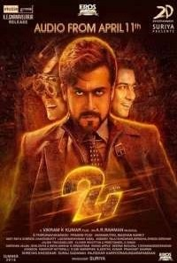Download 24 The Time Story (2016) Dual Audio [Hindi – Tamil] Movie