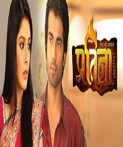 Pratigya Serial - In The Tv Industry, The Second Season Of The Serial ,These Shows Cameback_Pic Credit Google