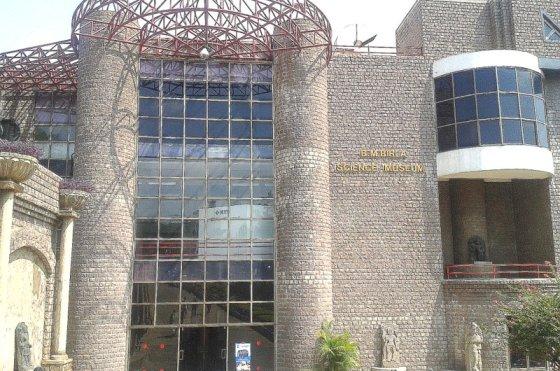 Entry to Birla Science Museum and Planetarium (3)