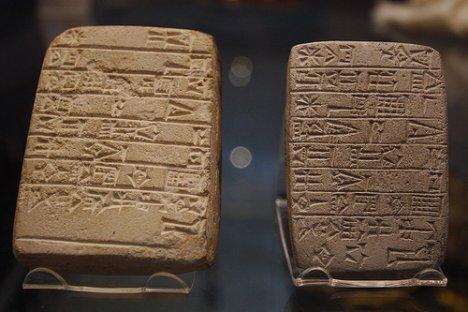 Hammurabi tablet