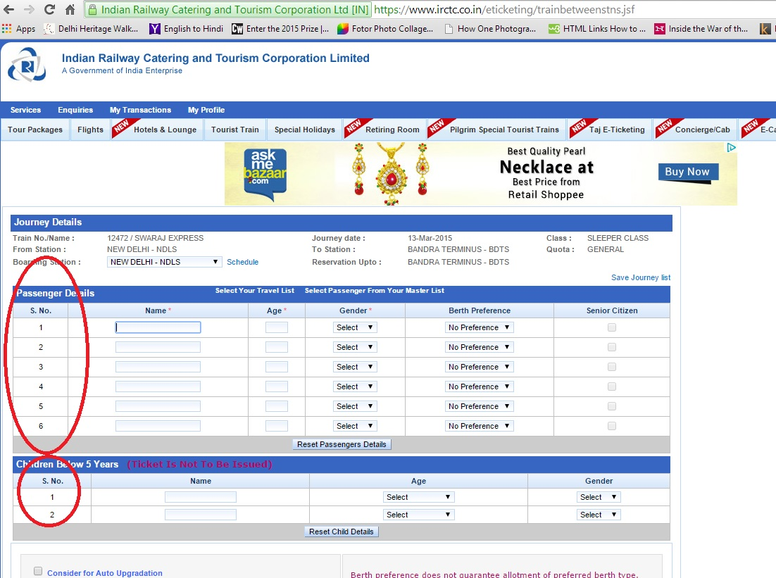 IRCTC Screen Shot for ticket booking