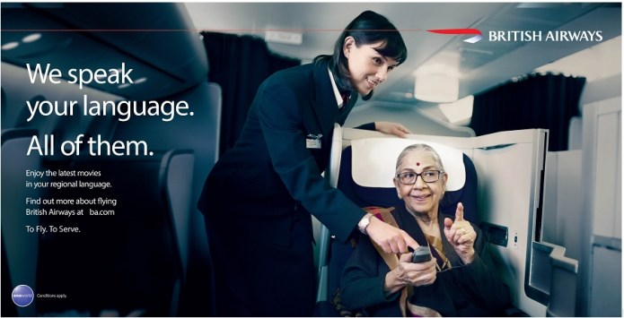British airways granny ad