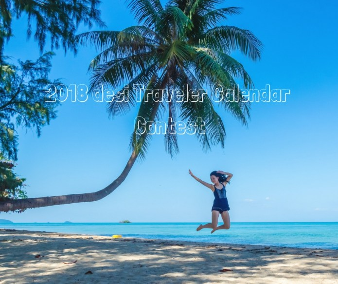 Contest Win 2018 Travel Calendar Free