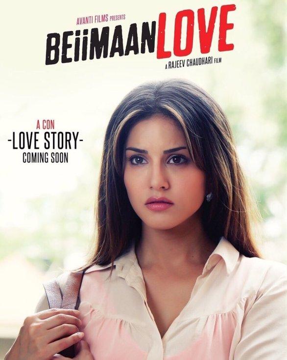 beiimaan-love-4