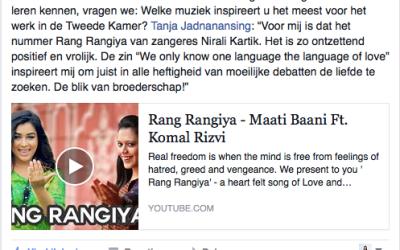 Dutch Parliament promotes Maati Baani