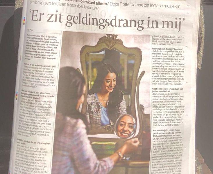 DesiYUP founder Mahesvari Autar featured in Dutch national newspaper AD