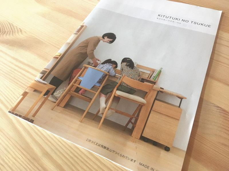 未就学児から大人まで対応!飛騨産業(キツツキ)の2018学習机