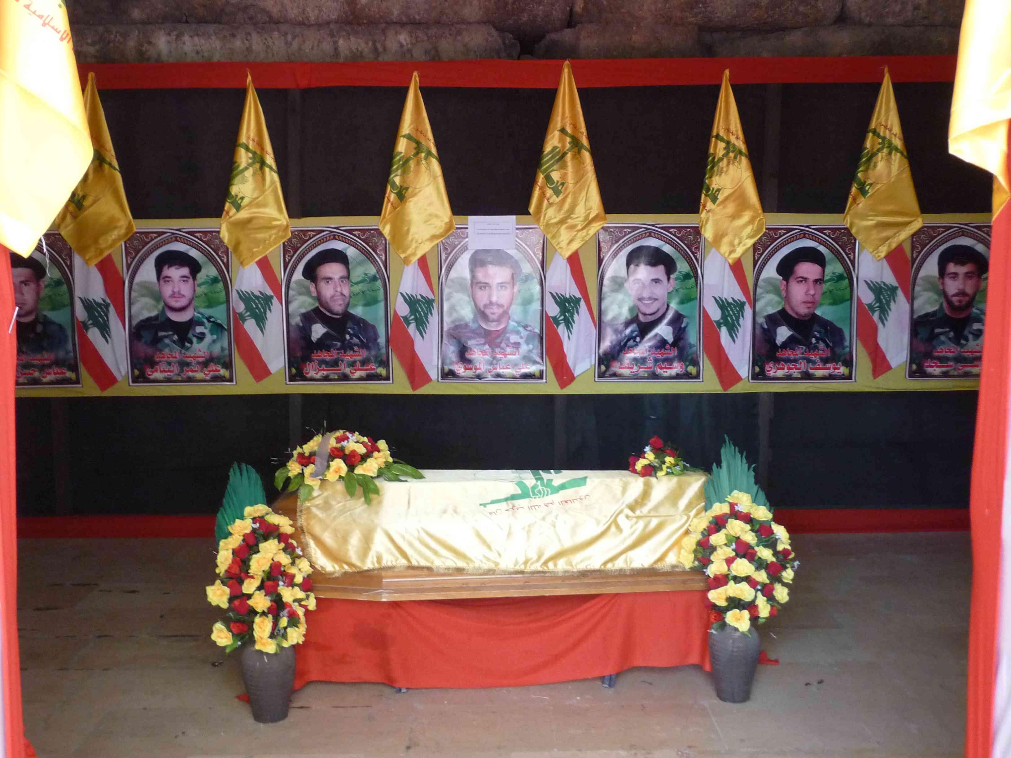 Sala dedicada a los mártires de la guerra contra Israel