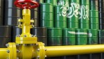 Saudi Oil For Pakistan On Deferred Payment Starts July 1