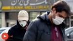 Iran Reports More Coronavirus Deaths; Balochistan on High Alert