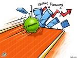 Pakistan's Current Account Deficit Shrinks, Govt. Expenses Reduce But...