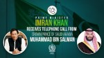 MBS, Khan Say Hello, Discuss Green White and Green