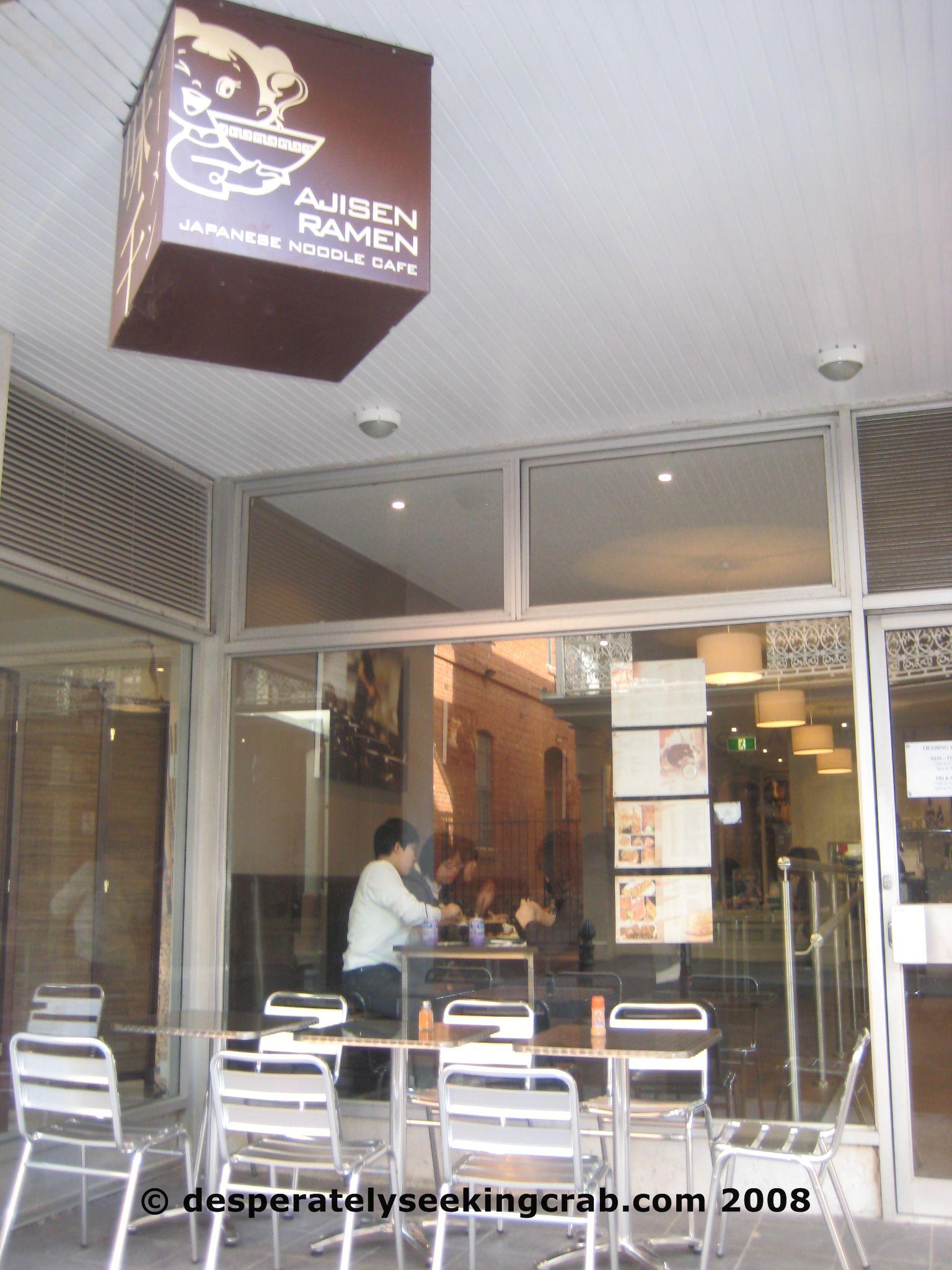 Outside Ajisen