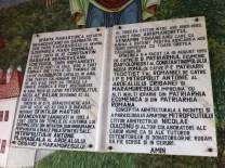 intrarea inscriptia