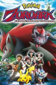 Pokémon : Zoroark, le Maître des Illusions (2010)