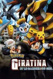 Pokémon : Giratina et le Gardien du Ciel (2008)