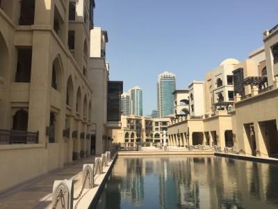 Dubai - Starbucks im Souk al Bahar