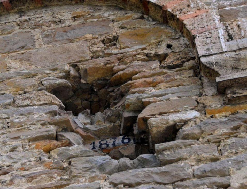 След от обстрелването през 1876 г.
