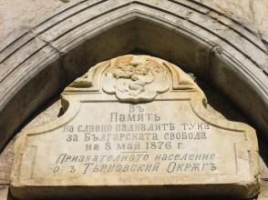 Надписът над входа на Костницата