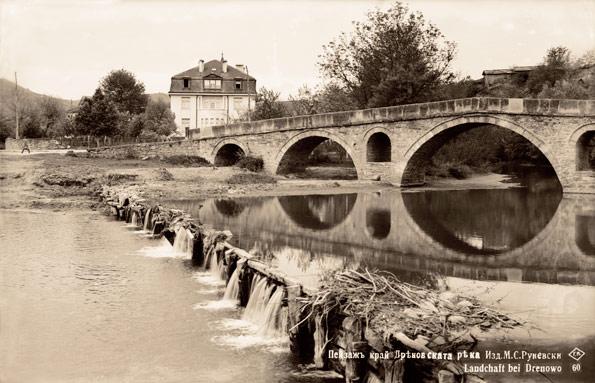 Мостът на Колю Фичето - архивна