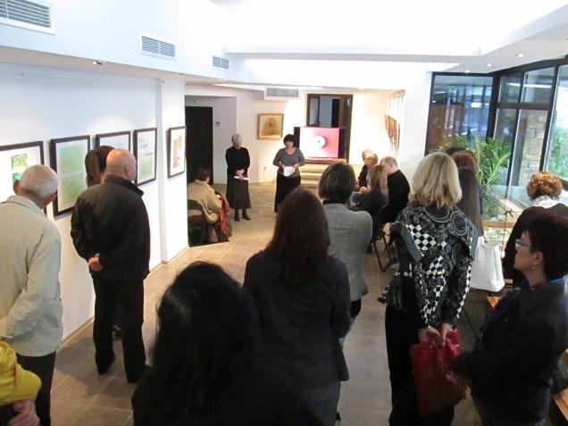 Откриването на изложбата