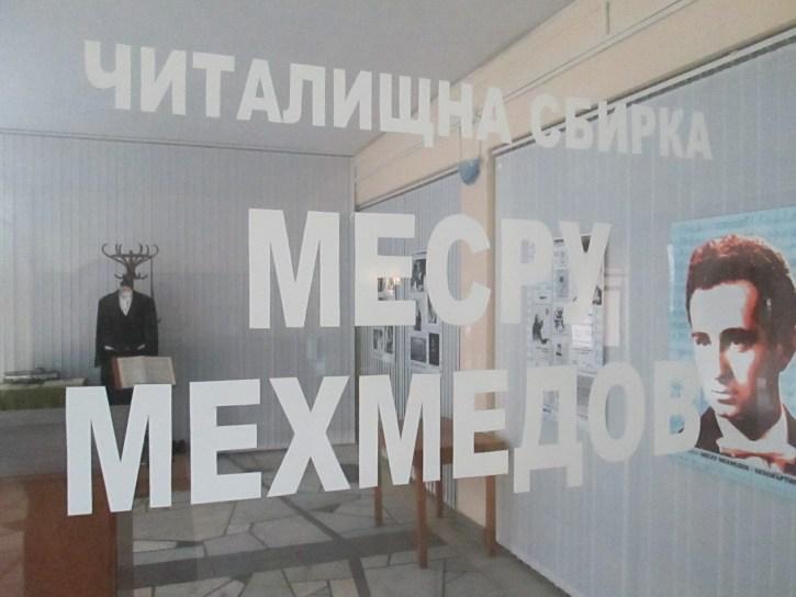 Месру Мехмедов - сбирка