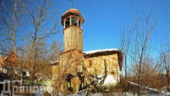 Село Бучуковци - църква